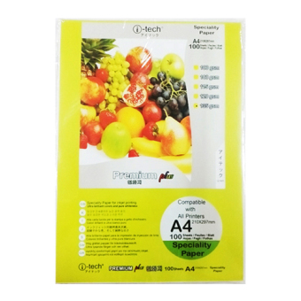 i-Tech SUBLIMATION PAPER White A4 108GSM