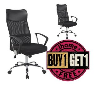 ihome 122 Executive Office Chair Black (Buy 1 Take 1)