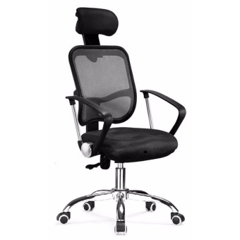 ihome 31-2 Mesh Office Chair with Headrest (Black)