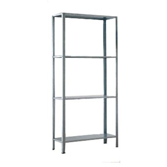Ikea Hyllis Shelving Unit (Silver) Price Philippines