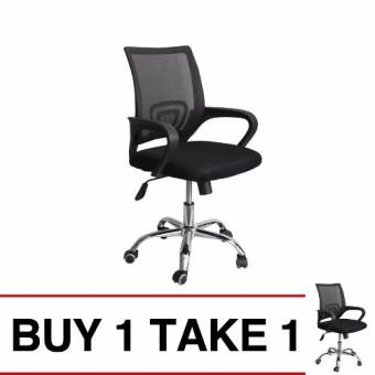 Ergodynamic Mesh Chair 360˚ Swivel Function black mesh backrest (Black) Buy 1 Take 1 Price Philippines