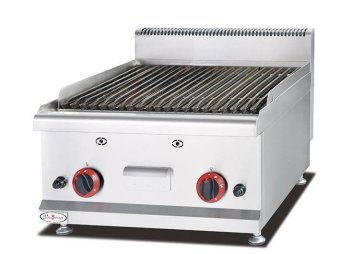 Smokless BBQ Grill Price Philippines