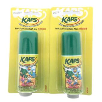 Harga KAPS Natural Insect Repellent Stick - Made in Malaysia (2pcs)