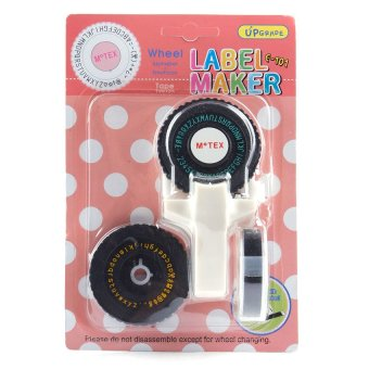 Motex Label Maker E-101 (Ivory) Price Philippines