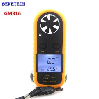 BENETECH GM816 Digital LCD CFM/CMM Thermo Anemometer + Infrared Thermometer For Wind Speed Gauge Meter Temperature - intl Price Philippines