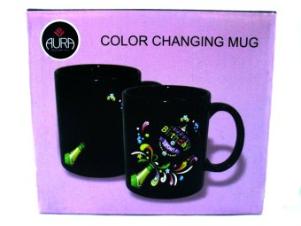 AURA Heat Activated Design Happy Birthday Mug (black) Price Philippines