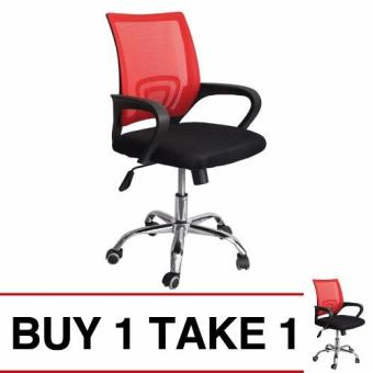 Ergodynamic Mesh Chair 360˚ Swivel Function red mesh backrest (Red) Buy 1 Take 1 Price Philippines