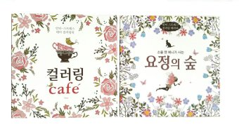 Harga 1 + 1 Cafe and Forest Fairy Coloring Book