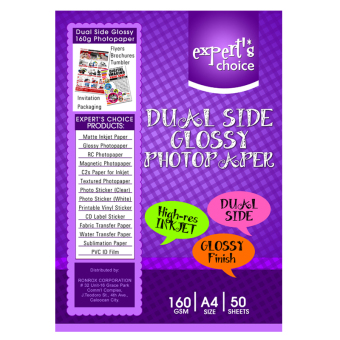 Expert's Choice 160g Dual Side Glossy Photopaper A4 (50 Sheets) Price Philippines