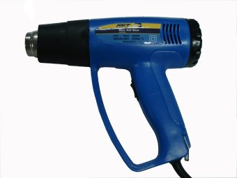KHG2000 Hot Air Gun Price Philippines