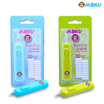 Harga MOKU Electric Erasers (Blue + Green)
