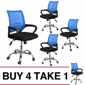 Ergodynamic Mesh Chair 360˚ Swivel Function blue mesh backrest (Blue) Buy 4 Take 1 Price Philippines