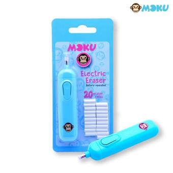 Harga MOKU Electric Eraser (Sky Blue)