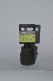 "1/2"" Dr. 12Pt Socket 30Mm Price Philippines"
