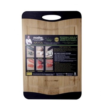 Masflex KitchenPro Reversible Non-slip Bamboo Chopping Board - SMALL Price Philippines