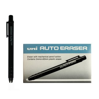 Uni Auto Eraser Pack of 6 Price Philippines
