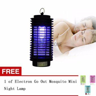 Harga LOVE&HOME Electric Mosquito Fly Bug Insect Zapper Killer With Trap Lamp 220V Black With Free 1 Of Dinwang 388/DW-777 Electron Mosquito Killer Mini Night Lamp (Any Color)