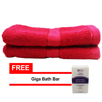 Cotton Bath Towel (Hot Pink) With FREE Giga Bath Bar Price Philippines