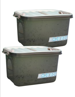 HJB 20 Liters Multi Storage Box Set of 2 Grey Price Philippines