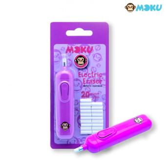 Harga MOKU Electric Erasers - Purple