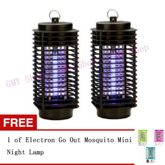 Harga GMY Electric Mosquito Fly Bug Insect Zapper Killer With Trap Lamp 220V Black New Set of 2 with FREE 1 Dinwang 388/DW-777 Electron Mosquito Killer Mini Night Lamp