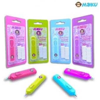 Harga Complete Collection of Electric Erasers (Blue, Green, Purple and Hot Pink)