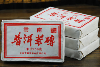 Seven Years Yunnan Menghai Raw Puer Puerh Ripe Cooked Old Tea Brick Healthy 250g Price Philippines