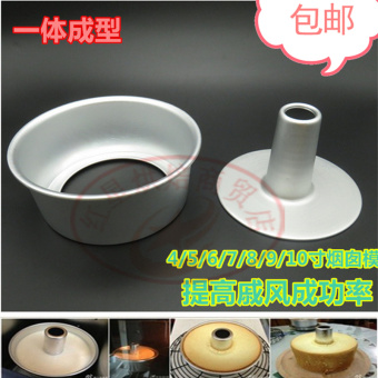 In the hollow style bottom cake mold
