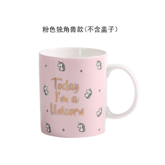 Indie with lid with spoon cute mug ceramic cup