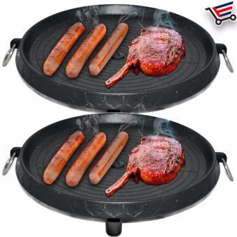 Indoor Cooking Ware BBQ Meat Grill Top Stove Grill Set of 2