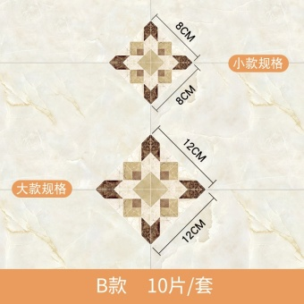 INS European living room floor stickers tile adhesive paper