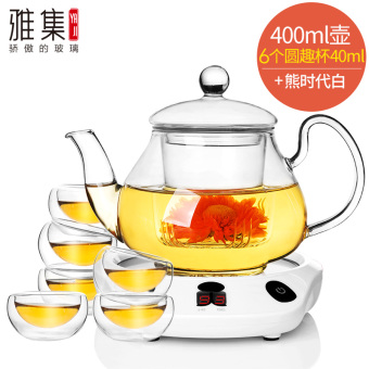 Insulated heat-resistant glass teapot flower pot
