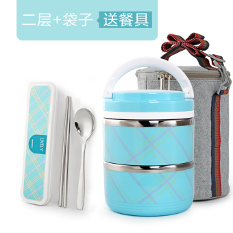 Japanese stainless steel insulated container