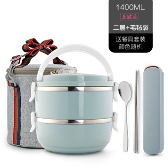 Japanese stainless steel multilayer thermal lunch box