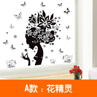 JH flower living room Glass Decorative adhesive paper wall stickers