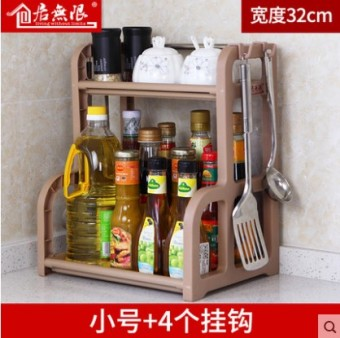 Jianyue dish organizing shelf Plate