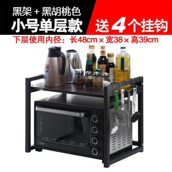 Jianyue kitchen pot rack microwave oven rack