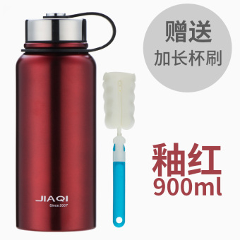 Jiaqi 1000ml large capacity insulated cup