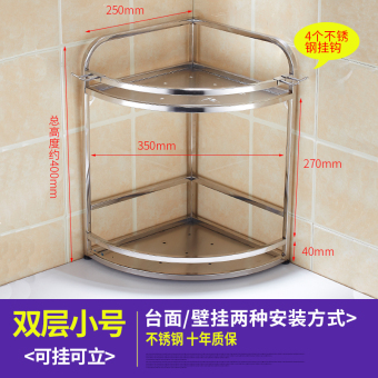Jibaiju floor multi-layer stainless steel seasoning material storage rack kitchen shelf