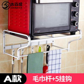 Jibaiju wall hangers-kitchen microwave oven support microwave oven rack