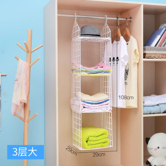 Jiumeng dormitory storage hanging bag hanging-storage rack