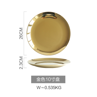 KAWASIMAYA pz-133 gold and silver color ceramic titanium PARK'S cup steak plate