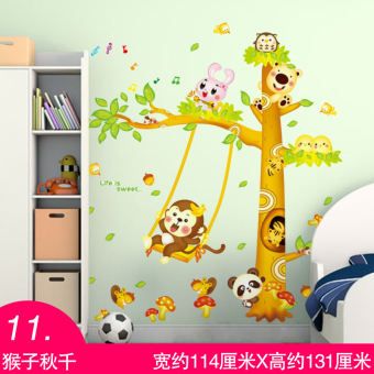 Kindergarten Children's room wallpaper