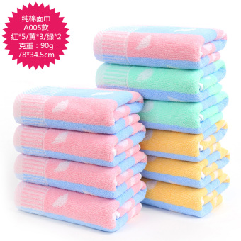 King shore men and women extra-large thick household towel cotton towel