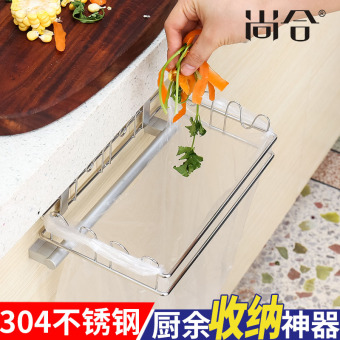 Kitchen cabinet door Portable Bag Support rack
