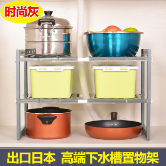 Kitchen can be retractable shelf