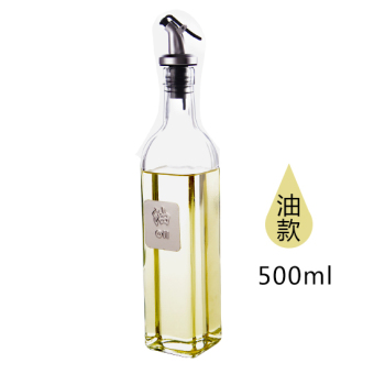 Kitchen leak seasoning bottle glass Oiler Price Philippines