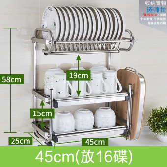 Kitchen stainless steel dish rack wall hangers