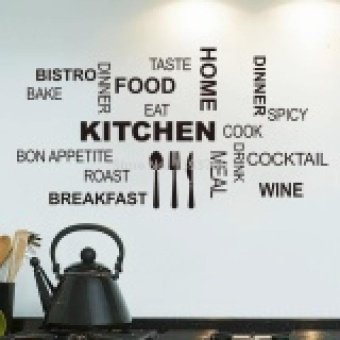 Kitchen Wall Quotes Art Food Wall stickers Diy Vinyl Home Decals Art Posters Sofa Wall Home Decoration - intl