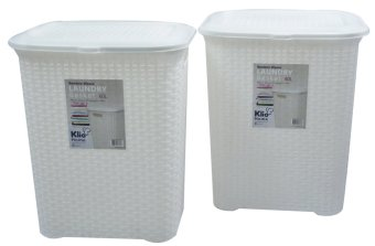 Klio Laundry Basket Woven Style with cover 0306 Set of 2 (White)